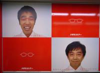 この画像は、サイトの記事「おぎやはぎのメガネびいき ザキヤマ 最新・人気・話題・おすすめ お笑いYouTubeラジオ動画まとめ!」のイメージ写真画像として利用しています。