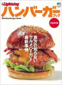 この画像は、サイトの記事「爆笑無料! 木下ゆうか 大食い ハンバーガー! ギャグ炸裂 お笑い動画 YouTubeまとめ!」のイメージ写真画像として利用しています。