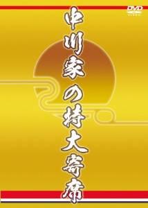 この画像は、サイトの記事「爆笑無料! 中川家 中国人! ギャグ炸裂 お笑い動画 YouTubeまとめ!」のイメージ写真画像として利用しています。