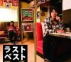 爆笑無料! ロッチ キングオブコント 2015! ギャグ炸裂 お笑い動画 YouTubeまとめ!