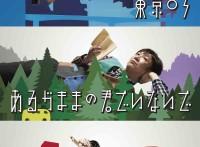 『爆笑無料! 東京03 エンタの神様』関連の人気で話題のおすすめ映像をユーチューブから厳選してまとめたお笑い専門の動画まとめサイトです。視聴はフリー、無料で視聴いただけます。笑い過ぎにご注意下さい。