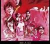 この画像は、サイトの記事「爆笑無料! コント 東京03! ギャグ炸裂 お笑い動画 YouTubeまとめ!」のイメージ写真画像として利用しています。