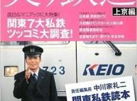 この画像は、サイトの記事「爆笑無料! 中川家 礼二! ギャグ炸裂 お笑い動画 YouTubeまとめ!」のイメージ写真画像として利用しています。