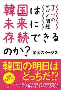 この画像は、サイトの記事「爆笑無料! 中川家 韓国! ギャグ炸裂 お笑い動画 YouTubeまとめ!」のイメージ写真画像として利用しています。