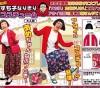 この画像は、サイトの記事「お笑い専門 大阪よしもと漫才博覧会 公式 YouTube 最新動画 新着映像 歴代人気映像 ご紹介!」のイメージ写真画像として利用しています。