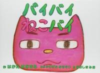 この画像は、サイトの記事「博多華丸・大吉 ものまね 川平慈英 爆笑無料 ギャグ炸裂 お笑い動画 YouTubeまとめ!!」のイメージ写真画像として利用しています。