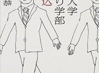 この画像は、サイトの記事「若林 石田 ドリームマッチ 爆笑無料 ギャグ炸裂 お笑い動画 YouTubeまとめ!!」のイメージ写真画像として利用しています。