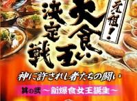 この画像は、サイトの記事「お笑い専門 木下ゆうか Yuka Kinoshita 公式 YouTube 最新動画 新着映像 歴代人気映像 ご紹介!」のイメージ写真画像として利用しています。