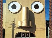 この画像は、サイトの記事「爆笑無料! 面白い 映像 日本! お笑い動画 YouTubeまとめ!」のイメージ写真画像として利用しています。