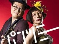 この画像は、サイトの記事「吉本新喜劇 すち子 おすすめ YouTube視聴無料動画 まとめてご紹介!」のイメージ写真画像として利用しています。