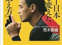 この画像は、サイトの記事「ハンバーグ師匠 五郎丸 おすすめ YouTube視聴無料動画 まとめてご紹介!」のイメージ写真画像として利用しています。