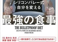 この画像は、サイトの記事「おもしろ YouTube おすすめ 超大食い選手権 まとめてご紹介!」のイメージ写真画像として利用しています。