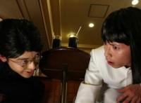 この画像は、サイトの記事「オリエンタルラジオ 中田 おすすめ YouTube視聴無料動画 まとめてご紹介!」のイメージ写真画像として利用しています。