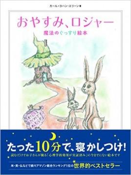 この画像は、サイトの記事「渡辺直美 歌 おすすめ YouTube視聴無料動画 まとめてご紹介!」のイメージ写真画像として利用しています。