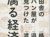 この画像は、サイトの記事「渡辺直美 CM おすすめ YouTube視聴無料動画 まとめてご紹介!」のイメージ写真画像として利用しています。