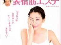 この画像は、サイトの記事「コロッケ ものまね 北島三郎 おすすめ YouTube視聴無料動画 まとめてご紹介!」のイメージ写真画像として利用しています。