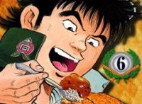この画像は、サイトの記事「おもしろ YouTube おすすめ 超大食い動画 まとめてご紹介!」のイメージ写真画像として利用しています。