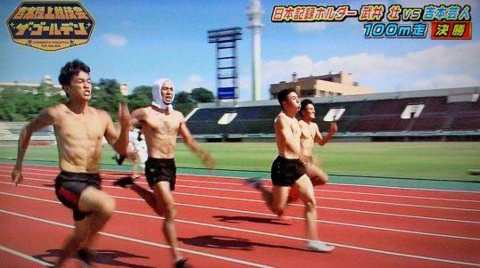 この画像は、サイトの記事「吉本陸上競技会 おすすめ YouTube視聴無料動画 まとめてご紹介!」のイメージ写真画像として利用しています。