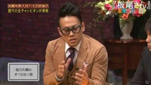 このイメージ画像は、このサイト記事「すべらない話 宮川大輔 おすすめ動画&人気YouTubeランキングまとめ!」のアイキャッチ画像として利用しています。